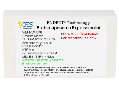 ProteoLiposome Expression Kit3