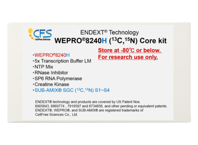 WEPRO8240H 13C15N Core kit