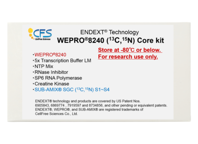 WEPRO8240 13C15N Core kit