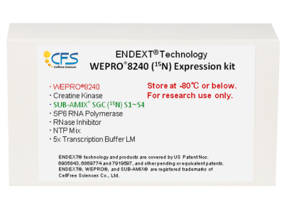 WEPRO8240 15N Expression Kit3
